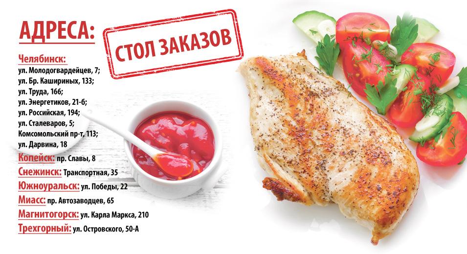"""Www.sparural.ru, официальный сайт напитки сеть магазинов """"мо."""